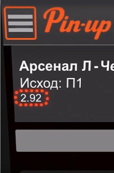 моб приложение пин ап